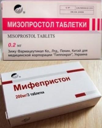 56Сохранила беременность после мифепристона